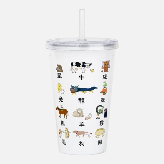 Chinese Zodiac Signs Acrylic Double-Wall Tumbler