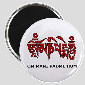 Buddhist Symbol Magnet