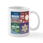 Makom Ohr Shalom Mug