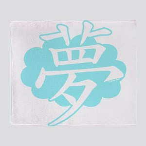 Yume (Dream) Kanji Throw Blanket