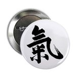 "Ki 2.25"" Button (100 pack)"