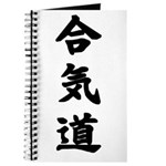 Aikido Kanji Journal