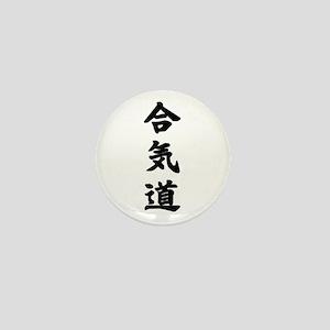 Aikido Kanji Mini Button