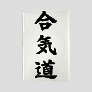 Aikido Kanji Rectangle Magnet