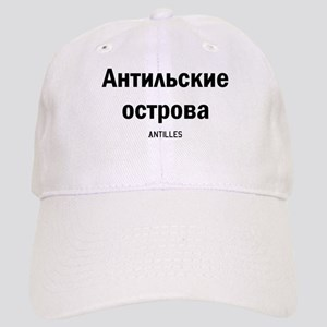 Antilles in Russian Cap