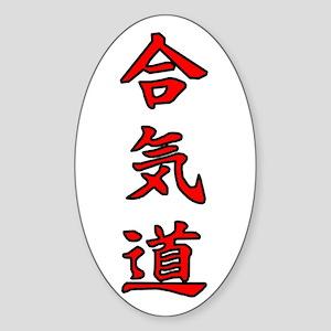 Aikido Kanji Oval Sticker