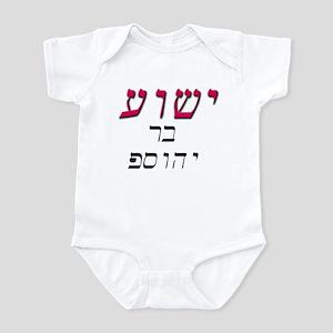 Jesus, son of Joseph Infant Bodysuit
