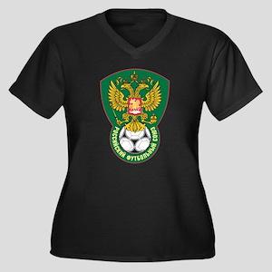 Russia Football  Women's Plus Size V-Neck Dark T-S