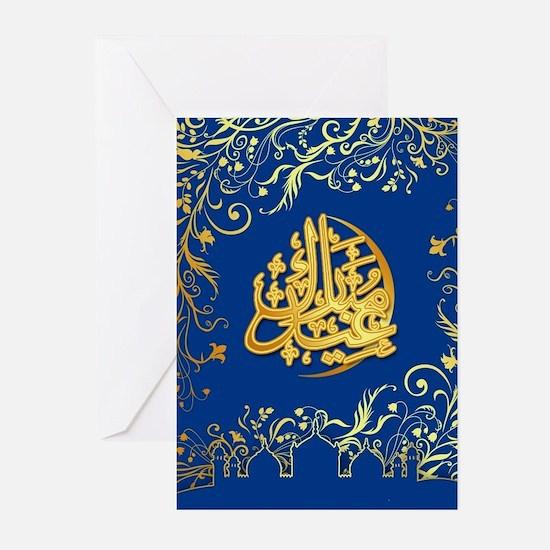 Eid Mubarak Greeting Cards (pk Of 20)
