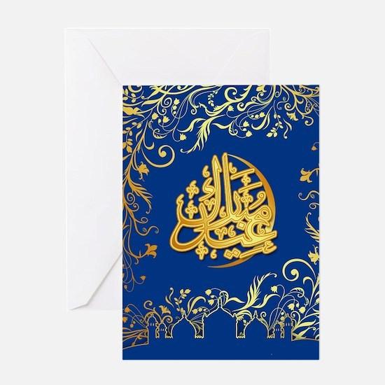 Eid Mubarak Card Greeting Cards