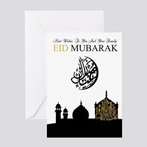 Eid greeting cards cafepress celebratory eid mosque card greeting cards m4hsunfo