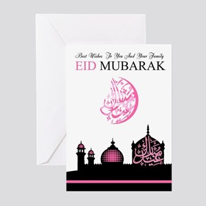 Feminine Eid Silhouette Greeting Cards (pk Of 20)