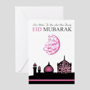 Eid greeting cards cafepress feminine eid silhouette card greeting cards m4hsunfo