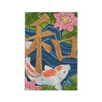 Japanese Serenity Rectangle Magnet