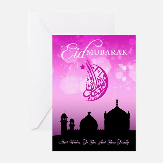 Eid Muburak Pink Blend Greeting Cards (pk Of 20)