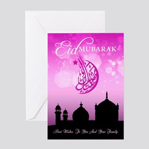 Eid Muburak Pink Blend With Bokeh Greeting Cards