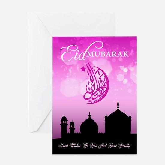 Eid Muburak Pink Blend With Bokeh Greeting Cards