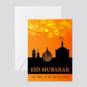 Eid Mubarak Card Greeting Cards