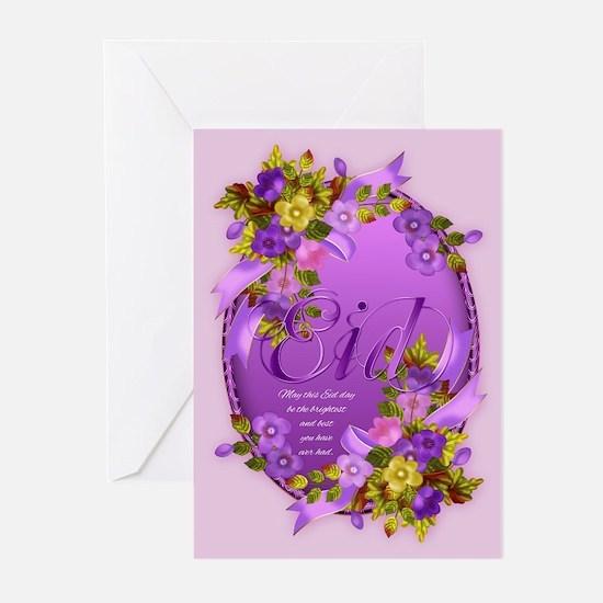 Eid Mubarak With Flowers Greeting Cards (pk Of 20)
