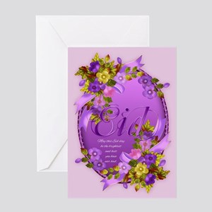 Eid greeting cards cafepress eid mubarak with floral cameo greeting cards m4hsunfo