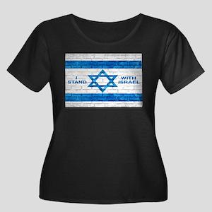 I Stand Women's Plus Size Scoop Neck Dark T-Shirt
