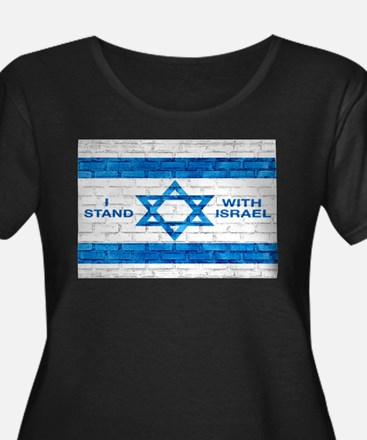 I Stand T
