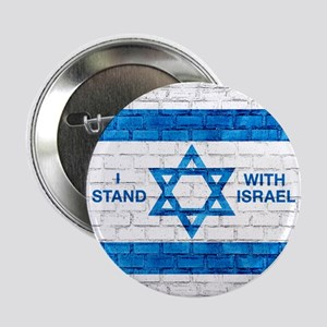 """I Stand With Israel 2.25"""" Button"""