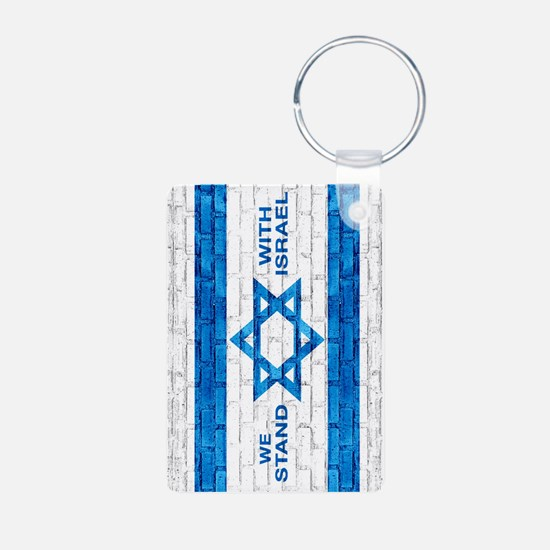 I Stand With Israel Aluminum Photo Keychains