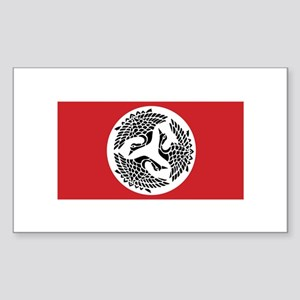Crane Flag Rectangle Sticker