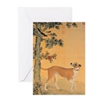 Oriental Whippet Cards