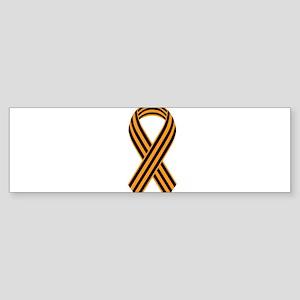 Saint George Ribbon Bumper Sticker