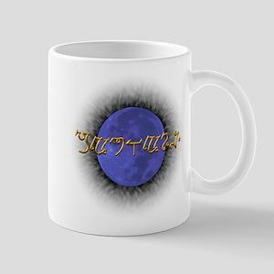 """""""Blue Moon Samhain"""" Mug"""