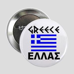 Greece Button