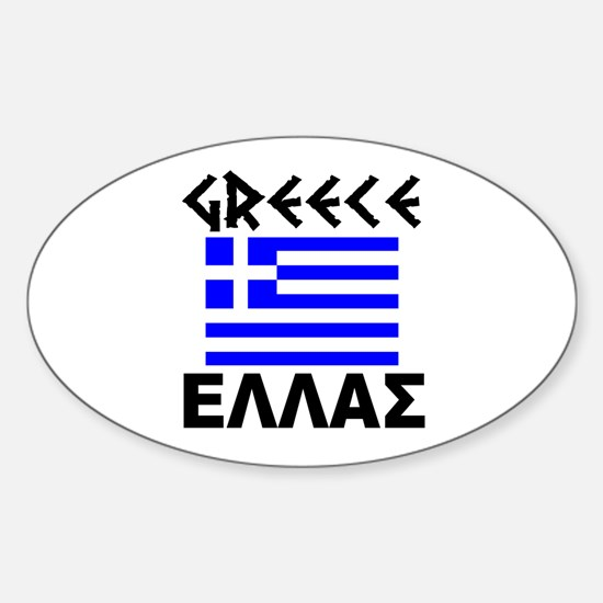 Greece Oval Decal