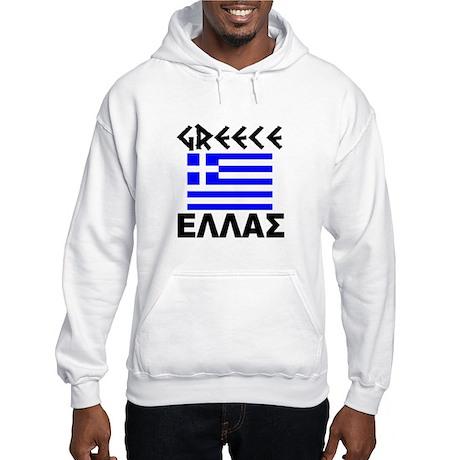 Greece Hooded Sweatshirt
