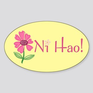 Ni Hao Oval Sticker