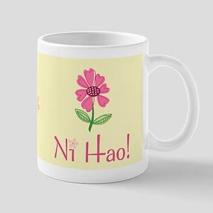 Ni Hao Mug