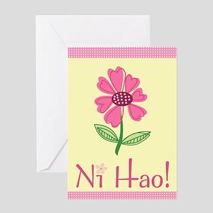 Ni Hao Greeting Card