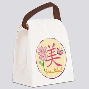 Beautiful Canvas Lunch Bag