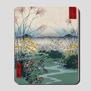 Otsuki Fields In Kai Province - Hiroshig Mousepad