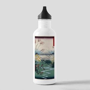 Otsuki Fields In Kai P Stainless Water Bottle 1.0L