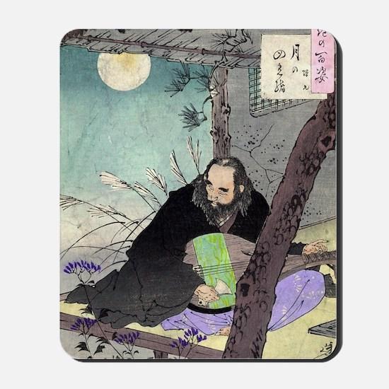 Prince Semimaru - Yoshotoshi Taiso - 188 Mousepad