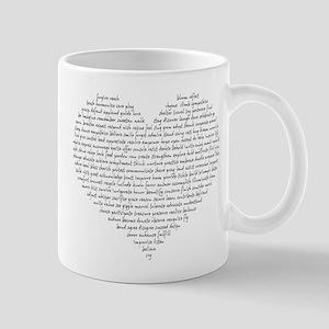 Verb Heart Mugs