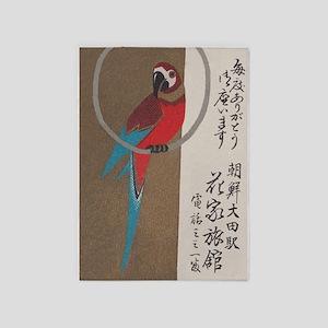 Macaw, Parrot, Vintage Art 5'x7'area Rug