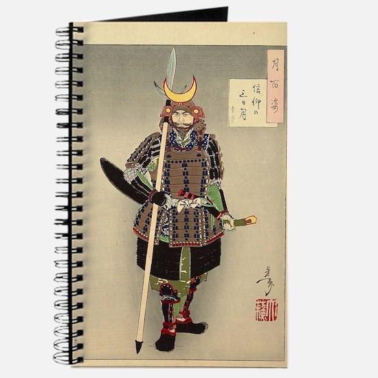 Yoshitoshi Ukiyo-e #1 Journal