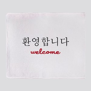 Welcome in Korean Throw Blanket