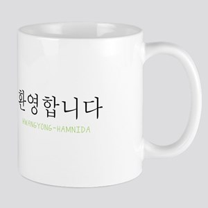 Hwangyong-Hamnida Mugs