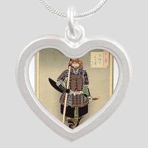Yoshitoshi Ukiyo-e #1 Necklaces