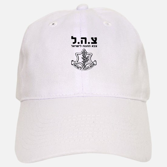 IDF Israel Defense Forces - HEB - Black Baseball C