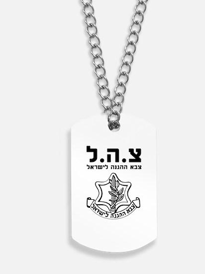 IDF Israel Defense Forces - HEB - Black Dog Tags